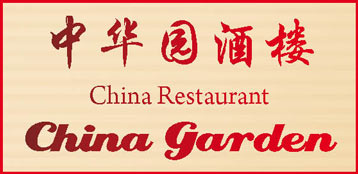 China Garden Restaurant Bocholt